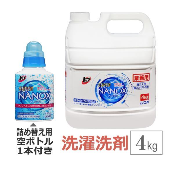 トップ スーパーナノックス 4Kg+詰め替え用 空ボトル1本 esthenojikan
