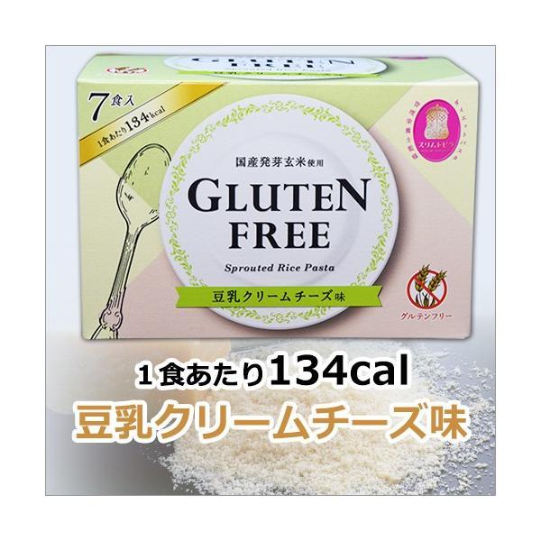 【グルテンフリー パスタ】発芽玄米パスタ7食入り|esthenojikan|05