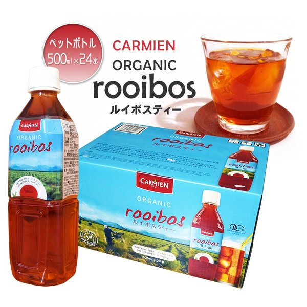オーガニック ルイボスティー ペットボトル 500ml(1ケース 24本入)有機 ルイボス茶 / CARMIEN ORGANIC ROOIBOS|esthenojikan|02