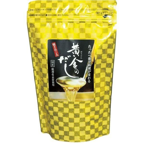 黄金のだし/和風出汁パック 〔120包〕 日本製|estim