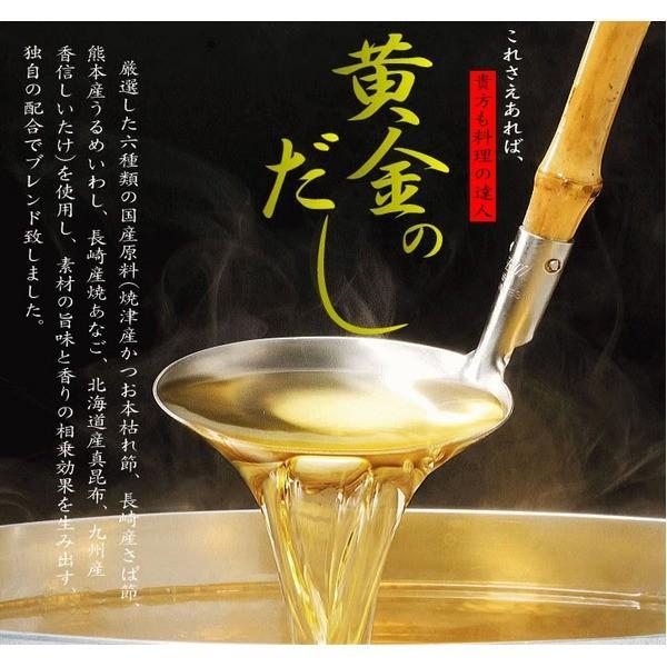 黄金のだし/和風出汁パック 〔120包〕 日本製|estim|02