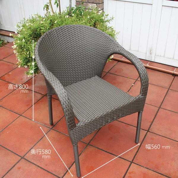 ガーデンチェア 人工ラタン 椅子 イス チェア ラタン フィジーチェアー 1脚  モダン  ガーデンファニチャー|estoah|02
