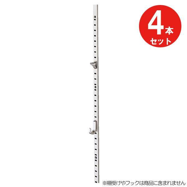 棚柱 金具 レール 棚受けレール 棚受け金具 ステンレス SBP-1820 15mm×1820mm 4本セット 養生テープ無 目盛り付 内装工事 棚作り