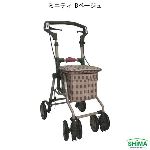 シルバーカー 軽量 座れる ミニティ Bベージュ 島製作所 ブレーキ付き シルバーカート 手押し車 折りたたみ 椅子付き 手押し車 歩行補助具 高齢者 歩行器