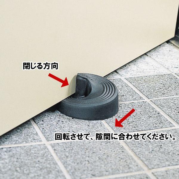 ドアストッパー万能型スロープ式 吸盤式 重いドアもガッチリ固定 スチールドア/木製ドア/アルミドアなど|estoah|03