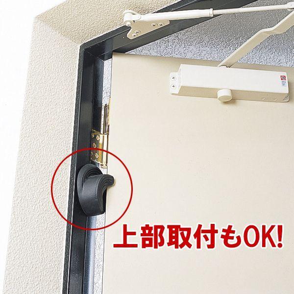 ドアストッパー万能型スロープ式 吸盤式 重いドアもガッチリ固定 スチールドア/木製ドア/アルミドアなど|estoah|04