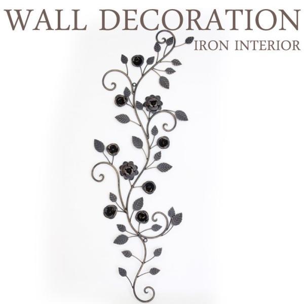アイアン壁飾り ウォールデコレーション 壁掛け インテリア ローズ アイビー ウォールオーナメント アートパネル インテリア雑貨  ディスプレイ 玄関 おしゃれ|estoah