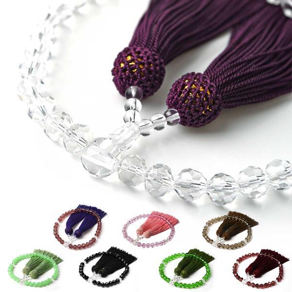 数珠 女性用 多種類選 ミラーカット  商品ポーチ付 念珠 esuon