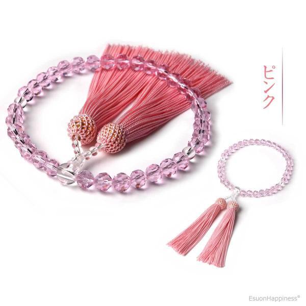 数珠 女性用 多種類選 ミラーカット  商品ポーチ付 念珠 esuon 04