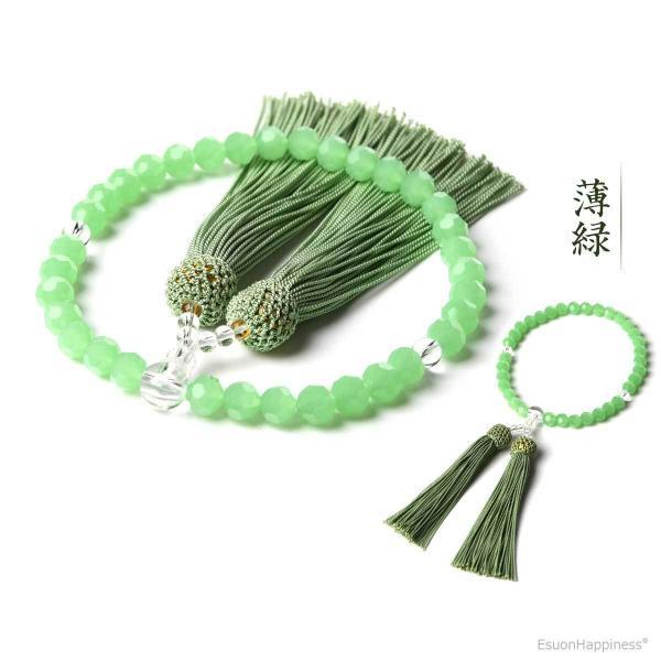 数珠 女性用 多種類選 ミラーカット  商品ポーチ付 念珠 esuon 07