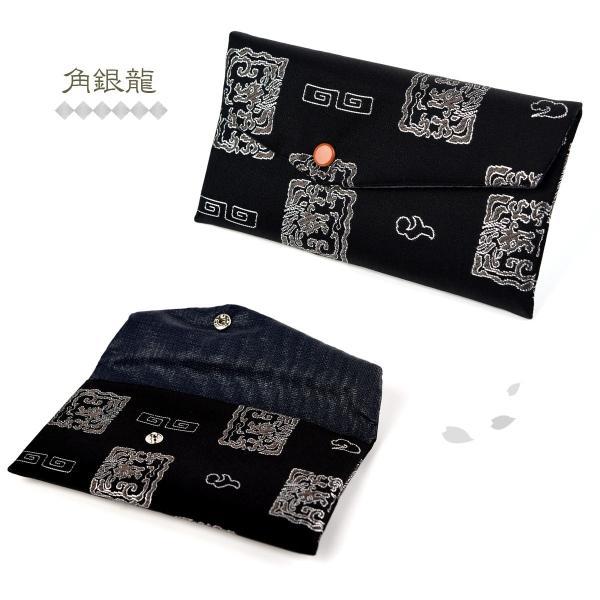数珠入れ 数珠袋 西陣織 金襴 選べる 男性用 念珠袋 念珠入れ 西陣 日本製 京都|esuon|09