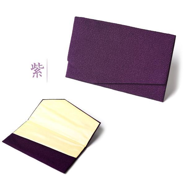 ふくさ 金封 袱紗 【七色選】 紫色 ちりめん 慶弔両用 日本製 京都 結婚式 弔事 慶事|esuon|05