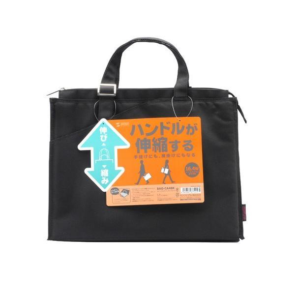 訳あり 新品 カジュアルPCバッグ(16.4型ワイド対応・ブラック) BAG-CA4BK サンワサプライ  箱にキズ、汚れあり ネコポス非対応