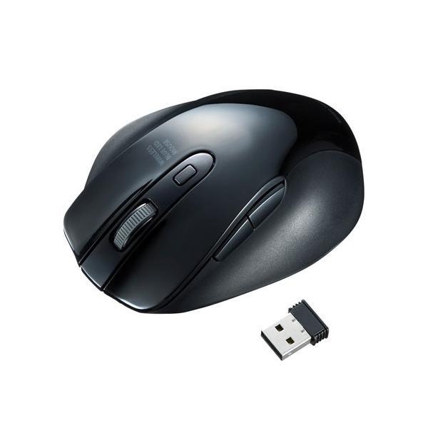 訳あり新品 ワイヤレスマウス ブルーLED ブラック 箱にキズ、汚れあり MA-WBL119BK サンワサプライ ネコポス非対応