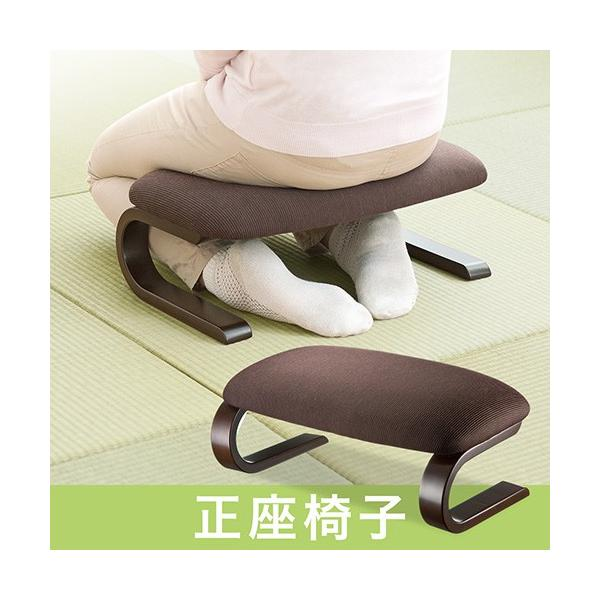 正座椅子法事座敷和室あぐら長時間楽曲木腰痛対策敬老の日プレゼントEEX-CH32