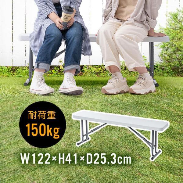 期間限定セール アウトドアベンチ 軽量 折りたたみ コンパクト 収納 長椅子 3人 アウトドア ガーデン レジャー キャンプ 白 EEX-CHS01