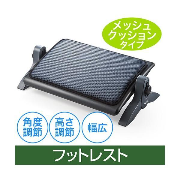 フットレスト 足置き 足休め のせ台 姿勢 オフィス 椅子 デスク下 クッション EEX-FR002 ネコポス非対応