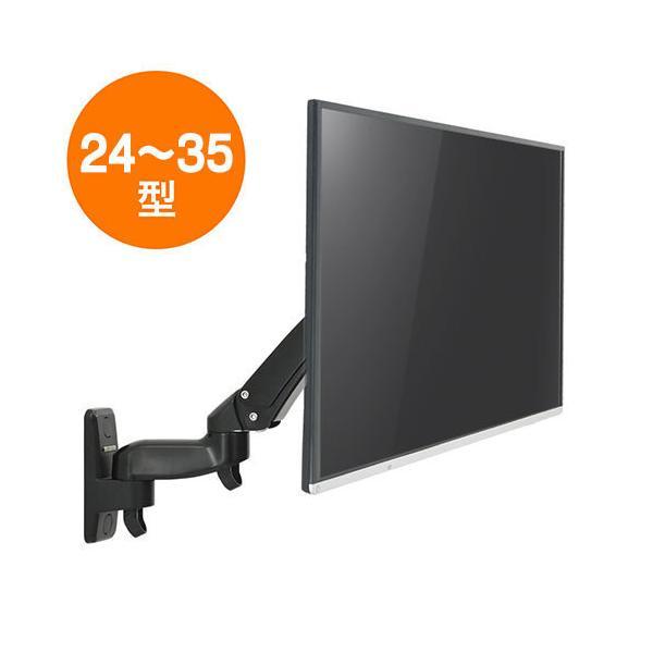 テレビ壁掛け金具アーム薄型液晶ディスプレイモニター上下左右可動角度242731.53234型EEX-TVKA001V
