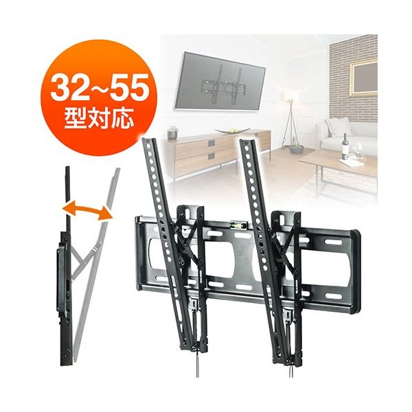 テレビ壁掛け金具薄型角度調節液晶ディスプレイリビング32型40型43型49型50型55型等対応EEX-TVKA004