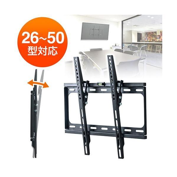 テレビ壁掛け金具薄型角度調節液晶ディスプレイリビング26型32型40型43型49型50型等対応EEX-TVKA005