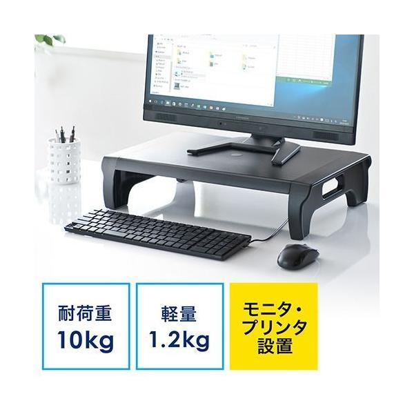 机上台モニター台机上ラックパソコンプリンタ台耐荷重10kg天板サイズ30×52cmEZ1-PS007