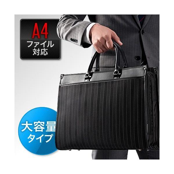 ビジネスバッグ メンズ 大容量 パソコン ストライプ ビジネス ダブルサイズ 通勤用 手提げ ショルダー メンズ  EZ2-BAG088 ネコポス非対応