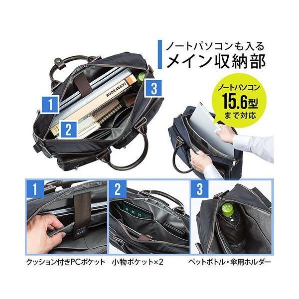ビジネスバッグ メンズ 3WAY 手提げ・ショルダー・リュック 通勤 自転車 A4収納 15.6型対応 ネイビー EZ2-BAG112NV ネコポス非対応