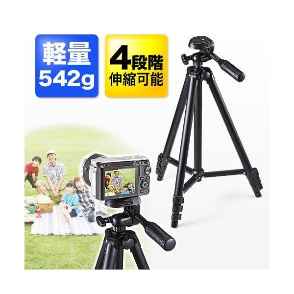 もうちょっと高さが欲しいけど……安い!4段伸縮 デジカメ&一眼レフ&ビデオカメラ対応【ストア名:イーサプライ インクと用紙のお店】