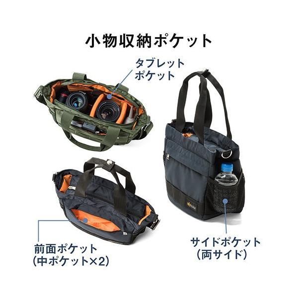 カメラバッグ 一眼レフ 交換用レンズ収納 ショルダー アルファデザイン トートバッグ メッセンジャー ショルダー 2WAY ブラック EZ2-DGBG018BK ネコポス非対応