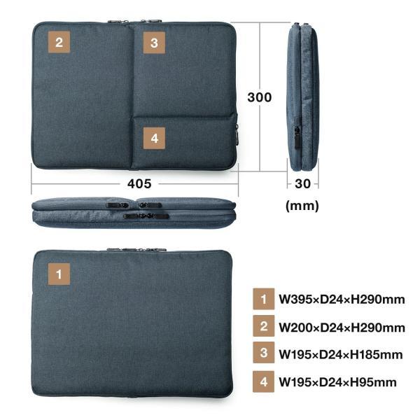 PCインナーケース 15.6インチ対応 両面収納 インナーバッグ Surface Book2/Surface Laptop対応 グレー EZ2-IN051GY ネコポス非対応