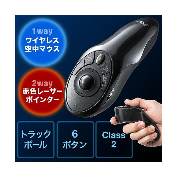 プレゼンマウス トラックボール式 赤色レーザーポインター ワイヤレス 空中マウス レッドレーザー 6ボタン 充電式 EZ4-MA089