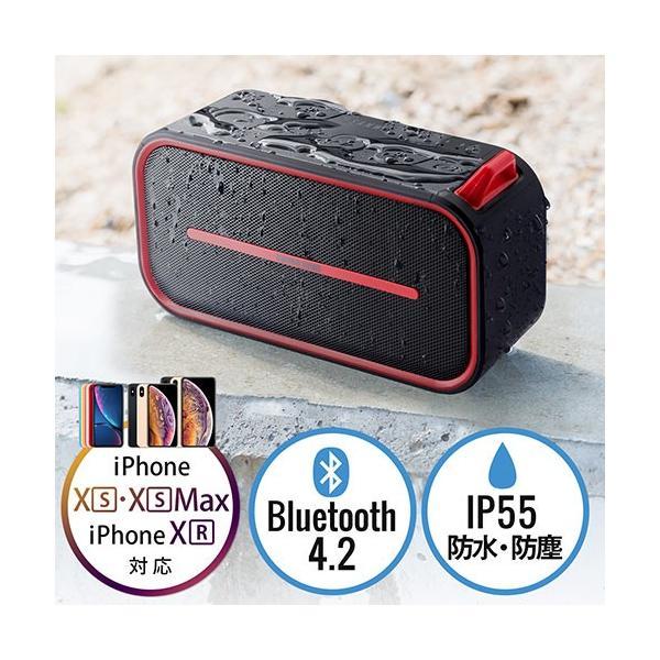 Bluetoothスピーカー 防水 防塵 IP55 Bluetooth4.2 microSD対応 6W アウトドア レッド GSP069R ネコポス非対応