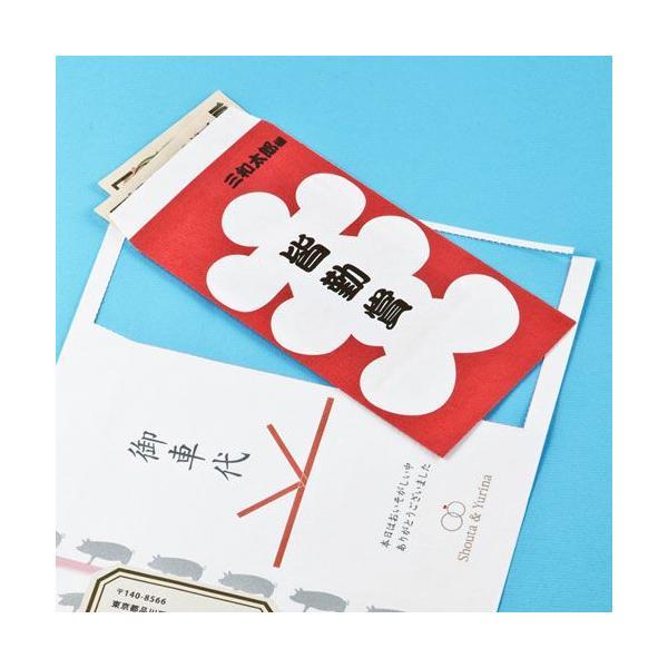 手作り封筒 インクジェットプリンタ用 両面印刷 和紙 JP-FT2 サンワサプライ ネコポス対応