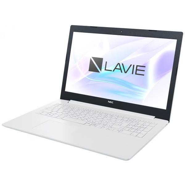 NEC LAVIE Note Standard 15.6型ノートPC[Office付き・Win10 Home・Celeron・HDD 500GB・メモリ 4GB]2018年7月モデル PC-NS100K2W カームホワイトの画像