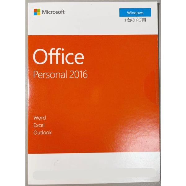 Microsoft Office Personal 2016 OEM版/新品未開封/日本語永続版/送料無料