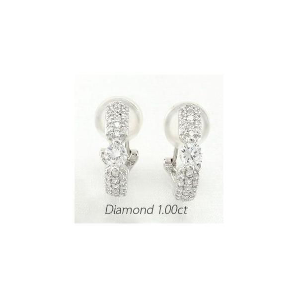 ダイヤモンド イヤリング レディース クリップ ピアス プラチナ 900 パヴェ 一粒 1粒 ひと粒 1.00ct