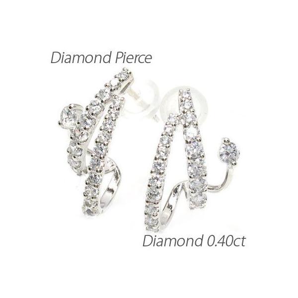 ダイヤモンド ピアス フープ プラチナ 900 中折れ 重ねづけ