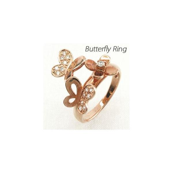 ダイヤモンド リング 指輪 ゴールド 18k フラワー 蝶 蝶々 バタフライ ピンキー 18金 K18