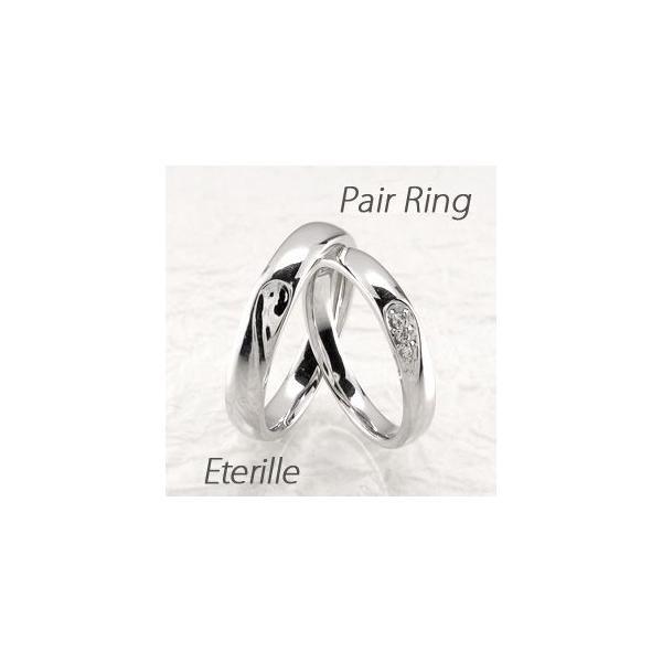ペアリング プラチナ 900 ダイヤモンド 指輪 マリッジリング 結婚指輪 ハート