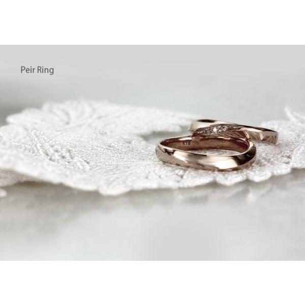 ペアリング ピンクゴールド 18k ダイヤモンド 指輪 結婚指輪 マリッジリング ウェーブ K18