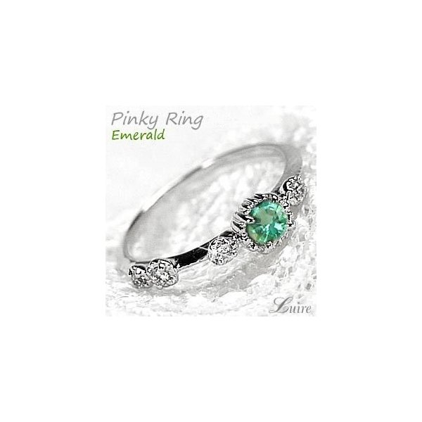 リング プラチナ900 エメラルド ピンキーリング ダイヤモンド パワーストーン PT900