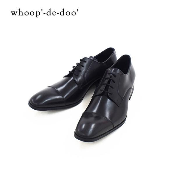【店頭展示品】whoop-de-doo フープーディドゥ ビジネスシューズ 308271 フォーマル  スーツ 革靴 通勤 ビジネス|eterna