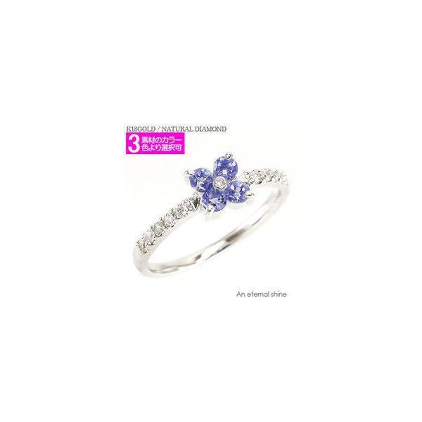 タンザナイト ダイヤモンド リング 指輪 フラワー ピンキーリング k18ゴールド 18金 レディース アクセサリー|eternally