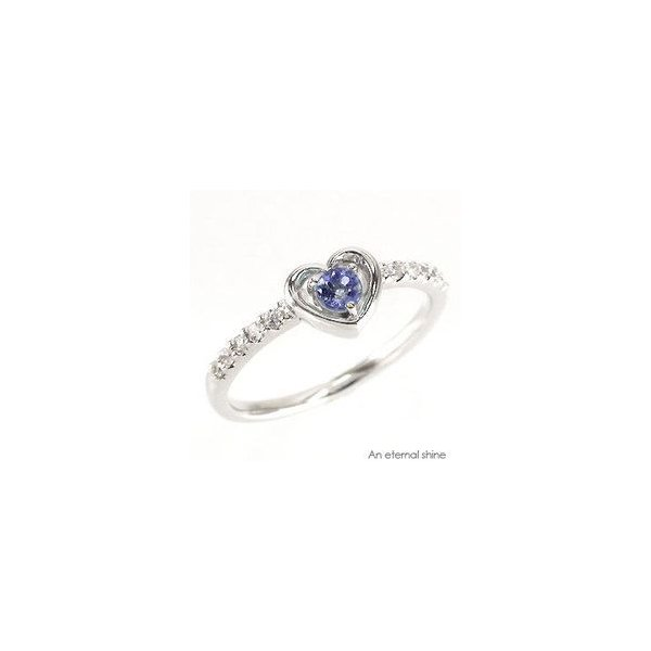 タンザナイト 12月誕生石 ダイヤモンド プラチナ900 pt900 指輪 ピンキーリング ハート 一粒 レディース アクセサリー|eternally