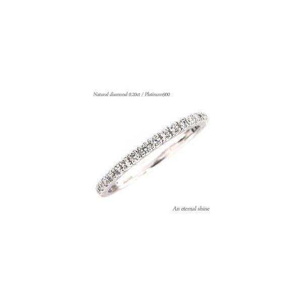 プラチナ900 pt900 ダイヤモンド リング ハーフエタニティリング 0.2ct ピンキーリング 指輪 レディース アクセサリー|eternally