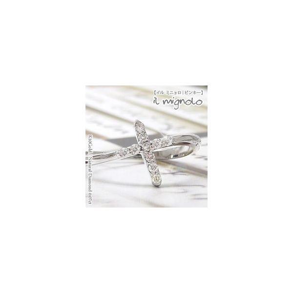 ピンキーリング ダイヤモンド リング 0.07ct クロス 十字架 小指 指輪 k10ゴールド レディース ジュエリー アクセサリー ホワイトデー お返し プレゼント
