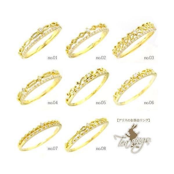 ピンキーリング 選べるアリスのティーリング ダイヤモンド リング k18ゴールド 18金 小指 指輪 レディース アクセサリー|eternally|02