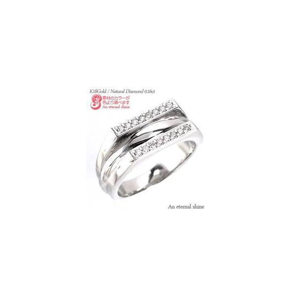 リング ダイヤモンド リング 0.16ct k18ゴールド リング 18金 指輪 無垢 レディース ジュエリー アクセサリー ホワイトデー お返し プレゼント