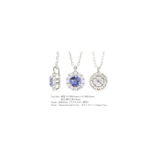 pt900カラーストーン ダイヤモンド ネックレス 取り巻き 0.12ct プラチナ900 フラワー 花 ハート 誕生石 ペンダント レディース|eternally|02