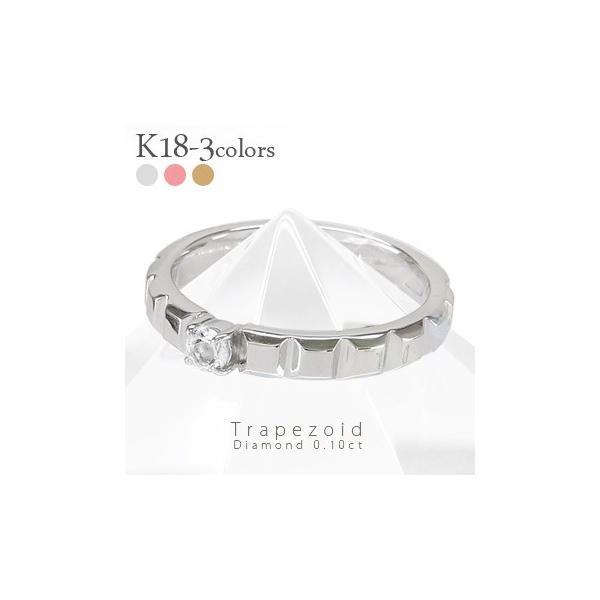 指輪 一粒ダイヤモンド ソリティア リング 0.1ct 18金 k18ゴールド レディース ジュエリー アクセサリー eternally
